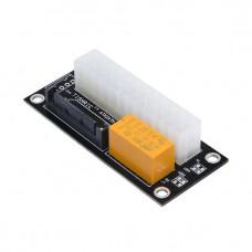 Синхронизатор для запуска двух блоков питания